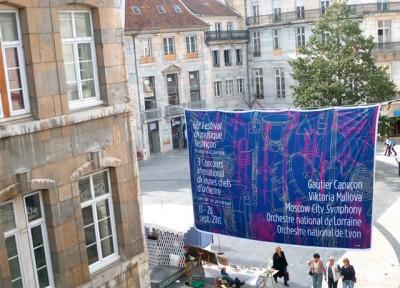 festival musique2013.jpg